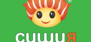 Сеть ресторанов «Сушия» приостанавливает работу ресторанов и службы доставки в АР Крым