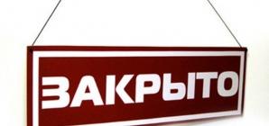 В Киеве массово закрываются рестораны