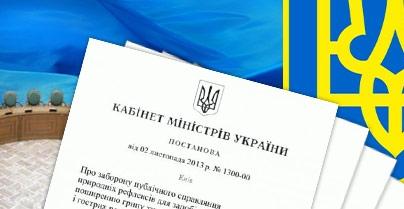 С сегодняшнего дня в украинских ресторанах и кафе не курят
