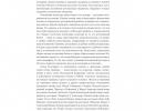 Italjanskij-restoran-sozdanie-i-upravlenie (3)
