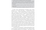Italjanskij-restoran-sozdanie-i-upravlenie (6)