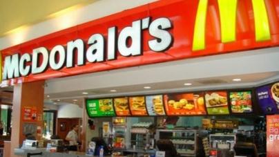 McDonald's сократит 225 менеджеров по всему миру
