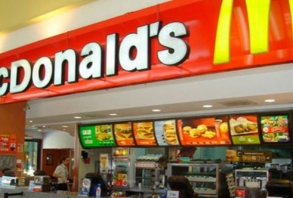 McDonald's решился на франчайзинг в Украине
