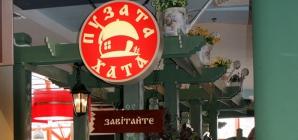 «Баядера Холдинг» стал эксклюзивным партнером сети ресторанов «Пузата Хата»