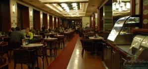 Типовый бизнес-план кофейни