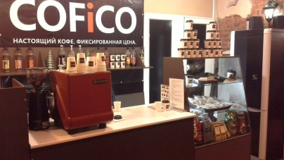В Петербурге открылась сеть кофеен с фиксированной ценой
