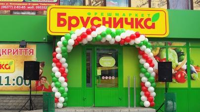 «Брусничка» расширила портфель СТМ