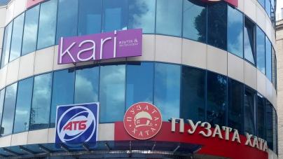 «Пузата Хата» открыла ресторан в Киеве возле м. Шулявская