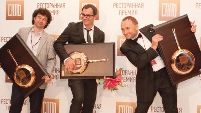 Впервые рестораны Украины могут номинироваться на участие в Национальной ресторанной премии СОЛЬ!