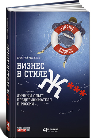 buznes-v-stile-g1