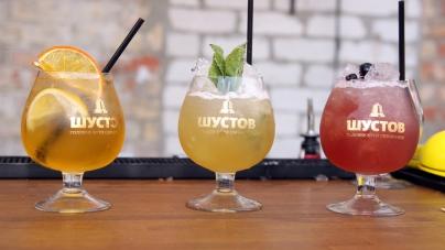 «Шустов» развивает коньячную коктейльную культуру в Украине