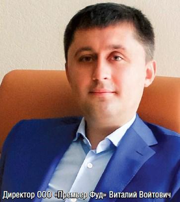 voytovich