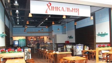 Ресторан «Хинкальня» открылся во львовском King Cross Leopolis