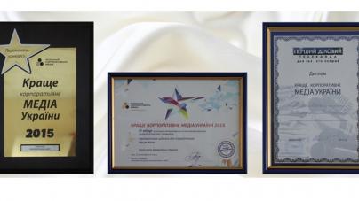 Кока-Кола отримала три нагороди в конкурсі «Краще корпоративне медіа України 2015»