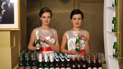 Бельгийский бренд Stella Artois поддержал празднование Дня короля Бельгии в столице Украины