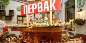 В Киеве прошел чемпионат мира по самогоноварению