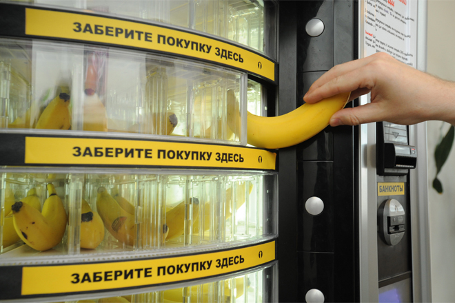 Фотография: Шамуков Руслан/TASS
