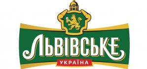 ТМ «Львівське» представила эксклюзивную кружку к 300-летию Львовской пивоварни