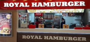Ресторан Royal Hamburger открылся в ТРЦ Gulliver
