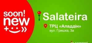 Salateira открывается в ТЦ «Аладдин» на Позняках
