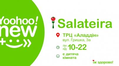Salateira открылась в «Аладдине»