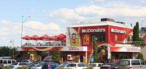 McDonald's за год инвестировал в открытие новых заведений 80 млн гривень