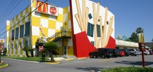 Самый большой в мире ресторан McDonald's закрылся в США