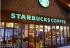 Starbucks изменил бонусную программу, вызвав волну негатива в сетях