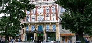 Финские инвесторы продали торговую галерею «Опера Пассаж» во Львове