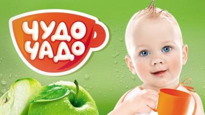 Бренд «Чудо-Чадо» Одесского завода детского питания — лидер в категориях соков и пюре для детского питания в Украине