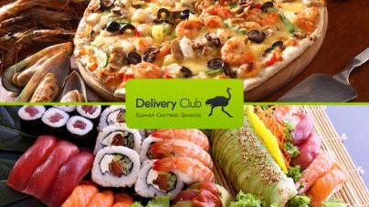 Сервис доставки еды Delivery Club накормит средний и крупный бизнес