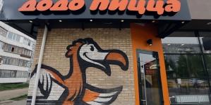 Российская сеть пиццерий выйдет на рынок США
