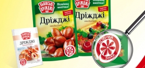 «Львівські дріжджі» получили «Добрый знак»