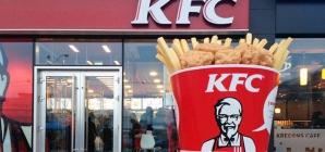 KFC планирует в 2017 году открыть 3 ресторана в Украине