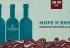 Киевский фестиваль вина: море и вино