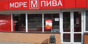 Сеть МОРЕ ПИВА преодолела рубеж в 200 магазинов