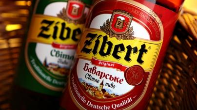 Обновленный бренд Zibert — немецкое пиво на любой вкус