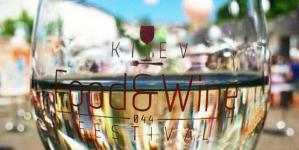 Рейтинг украинских вин на Kiev Food&Wine Festival по оценке слепой дегустации сомелье