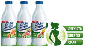 Новые йогурты ТМ «Біла лінія» ― готовый правильный завтрак с мюсли и фруктами