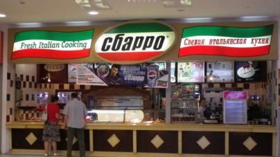 Сеть ресторанов «Сбарро» в России сократится втрое