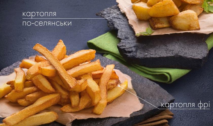 Картопля запечена та фрі Merrychef на ОККО