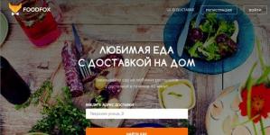 Сервис доставки еды Foodfox привлек $1 млн от фонда Target Global