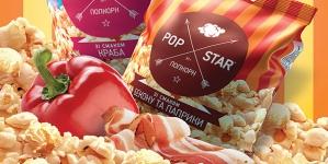 ГК «Новые Продукты» представляет  два новых вкуса попкорна POP STAR в упаковке с новым дизайном