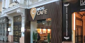 От бензина к кофе: зачем WOG переориентируется на WOG Cafe