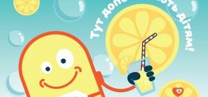 Лимонад спасает не только от жажды: «ОККО» призывает присоединиться к благотворительному флешмобу от фонда «Таблеточки»