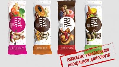Батончики EatMe одобрены Ассоциацией диетологов Украины