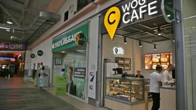 WOG открывает три кофе-точки в торговых центрах Ашан