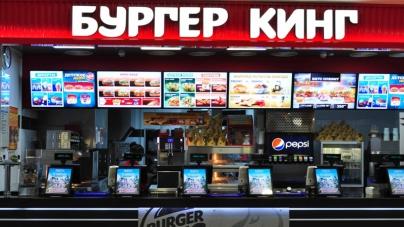 «Бургер Кинг» подаст иск к Шнурову за стихотворение про промокод и икоту
