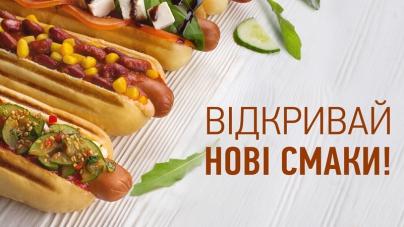Открывайте новые вкусы хот-догов на вкусной заправке «ОККО»