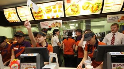 «Макдоналдс» планирует открыть 60-65 ресторанов в РФ в 2016 году